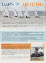 "Журнал ""CATALOG"", май 2008"