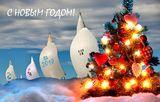 Информация по празднованию Парусного нового года