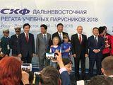 Самых младших участников Дальневосточной регаты учебных парусников наградил Президент Владимир Путин