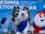 Федерация парусного спорта Приморского края приняла участие в фестивале зимних видов спорта