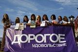 Кубок Семь Футов 2008