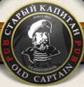 Old Captain pub