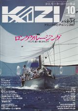 "Журнал ""KAZI"""