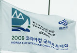 Кинофильм «Korea Cup 2009»
