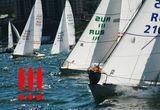 Распоряжение №6. «Кубок Владивостока 2009»