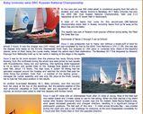 """Статья о """"Кубке Залива Петра Великого"""" на сайте международной ассоциации яхт открытого моря."""