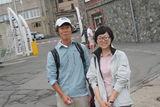 Приехала команда из Кореи