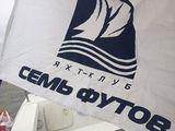 Экипаж из Владивостока стал лучшим на международной регате в Китае