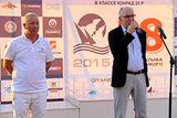 Президентом Всероссийской федерации парусного спорта вновь стал Владимир Силкин