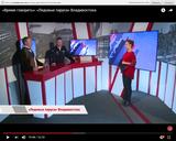 Cсылка на телеинтервью с Валерием Диченко и Юрием Сухаревым о буерном спорте