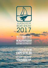 VladivostokBoatShow – 2017 набирает крейсерскую скорость!