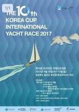Ссылка на сайт, где можно следить за гонками Korea Cup 2017