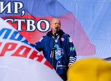 Михаил Ермаков выступил с речью на митинге, посвященном воссоединению с Крымом