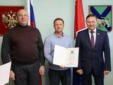 Управляющему яхт-клубом Илье Ермакову и паралимпийцу Егору Камалову вручили благодарности от Законодательного собрания края