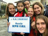 Единственный женский экипаж из России с рулевой Анной Санниковой завоевал 4-е место на международной регате в Китае
