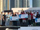 Регата на Кубок Пусана: 1 золотая медаль и две серебряные у приморских яхтсменов!