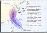 Мощный тропический тайфун Лекима приближается к югу Приморья!
