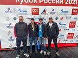 Серебро Кубка России у нашего 49го!