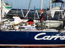 Яхта Carrera, Модель 44 ft
