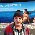Мазанкин Сергей Васильевич